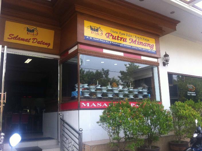 Rumah Makan Padang Putra Minang Di Jakarta Selatan Rm Putra Minang