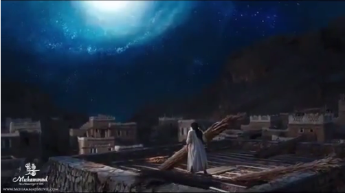 Muhammad Irani Movie
