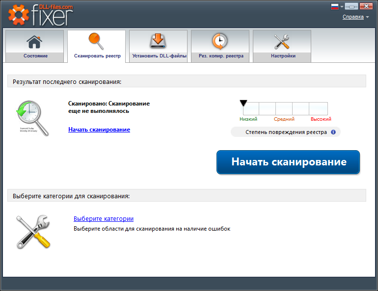 Download DLL-Files.com DLL-Files Fixer 2.9.72.2589 with Crack