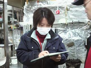 村山保健所の食品衛生検査2013.11.29