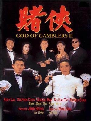 Thần Bài 2 - God Of Gamblers 2 (1991)