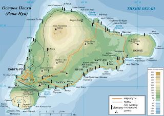 острова пасхи