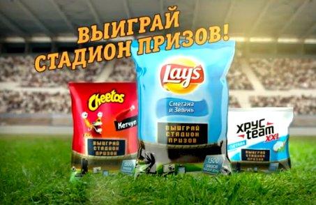 Www Stadionprizov Ru Код