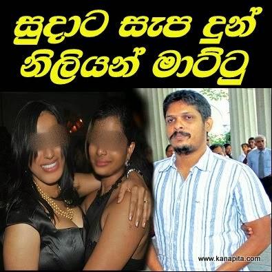 gossip actress Lanka