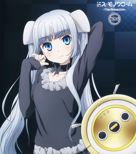 單色小姐 Miss Monochrome