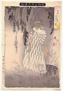 Kisah Seram Perigi Okiku Berhantu Yang Menghantui Istana Himeji