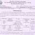 SDAU Recruitment 2015 For SRF, Agricultural Asst (Skilled Worker)