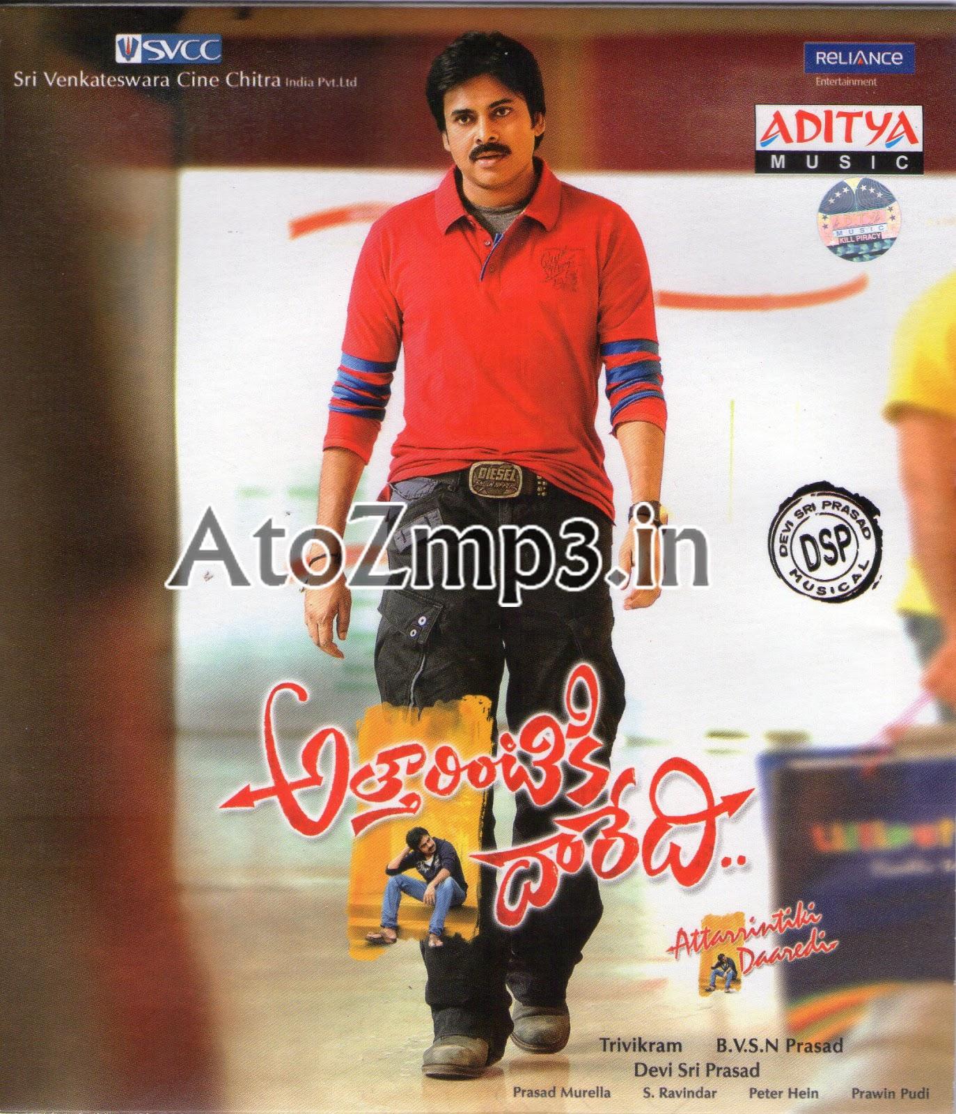Temper (2015) Telugu Movie Mp3 Songs