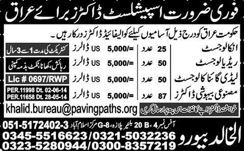 Doctor Jobs Available in Iraq
