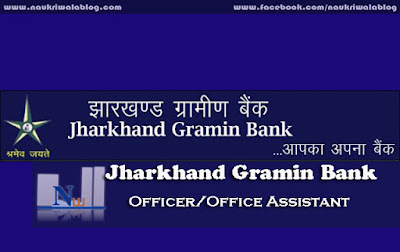 Officer/Office Assistant Job 2015