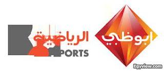 مشاهدة , ابو ظبي الرياضية 3 HD بث مباشر, الناقلة للدوري الانجليزي , بث حي