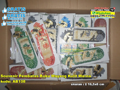 Souvenir Pembatas Buku Wayang Kulit Warna grosir