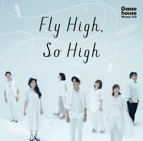 [Single] Goose house – Fly High, So High (2016.08.03/MP3/RAR)