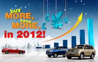 Buy More Save More - IBC Japan