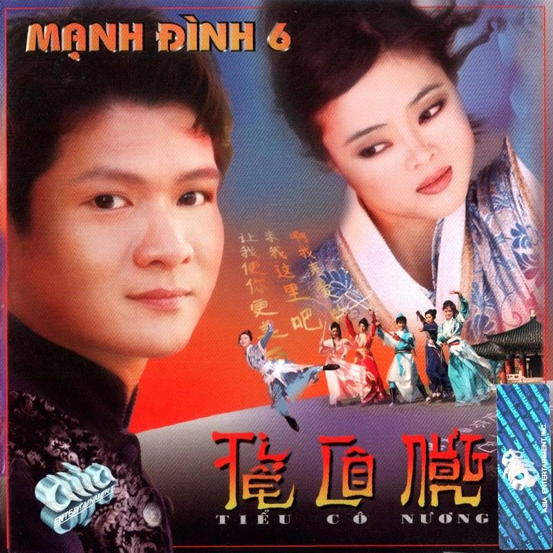 AsiaCD096 – Mạnh Đình – Tiểu Cô Nương (NRG)