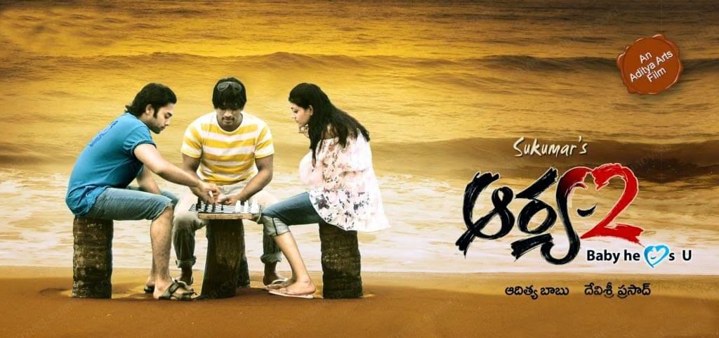 arya hindi film song