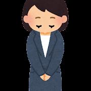 お辞儀をしている女性会社員のイラスト