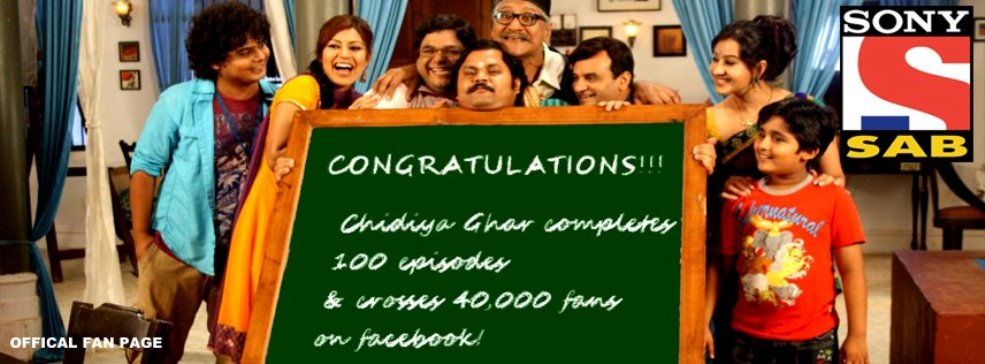 Chidiya Ghar Comedy Serial SAB TV, Watch Online, Episode Videos