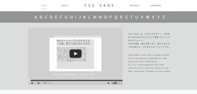CSS SANS
