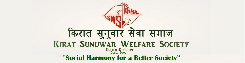Kirat Sunuwar Welfare Society UK