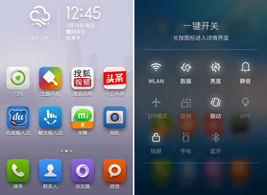 小米桌面 APK 下載 [ Android APP ] ,免費體驗 小米 MIUI 操作系統優秀的桌面介面