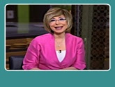 - برنامج هنا العاصمة مع لميس الحديدى حلقة يوم الثلاثاء 3-5-2016