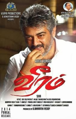 Veeram (2014) Tamil HQ Official MP3 All Full Songs Download For Free,Watch Online Full Songs,320Kbps ACDRip Download For Free Ajith's Veeram