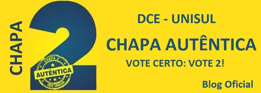 Chapa Autêntica - DCE UNISUL