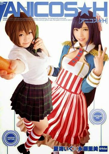 EKDV390 Anikosu H ~ Natsumi Go, Nagase Satomi