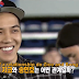 MINO - SHOW ME THE MONEY 4 Episode 1 Engsub [VIDEO] (150626)