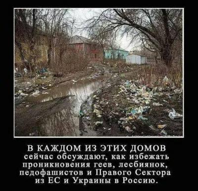 "Vaizdo rezultatas pagal užklausą ""величие россии"""