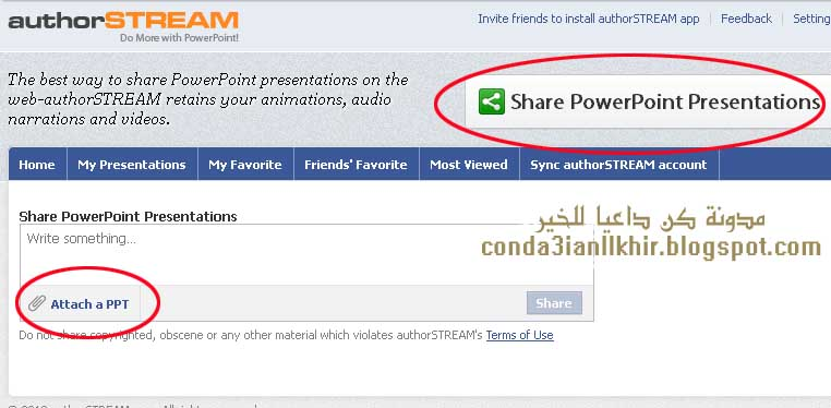 powerpoint-facebook-trick