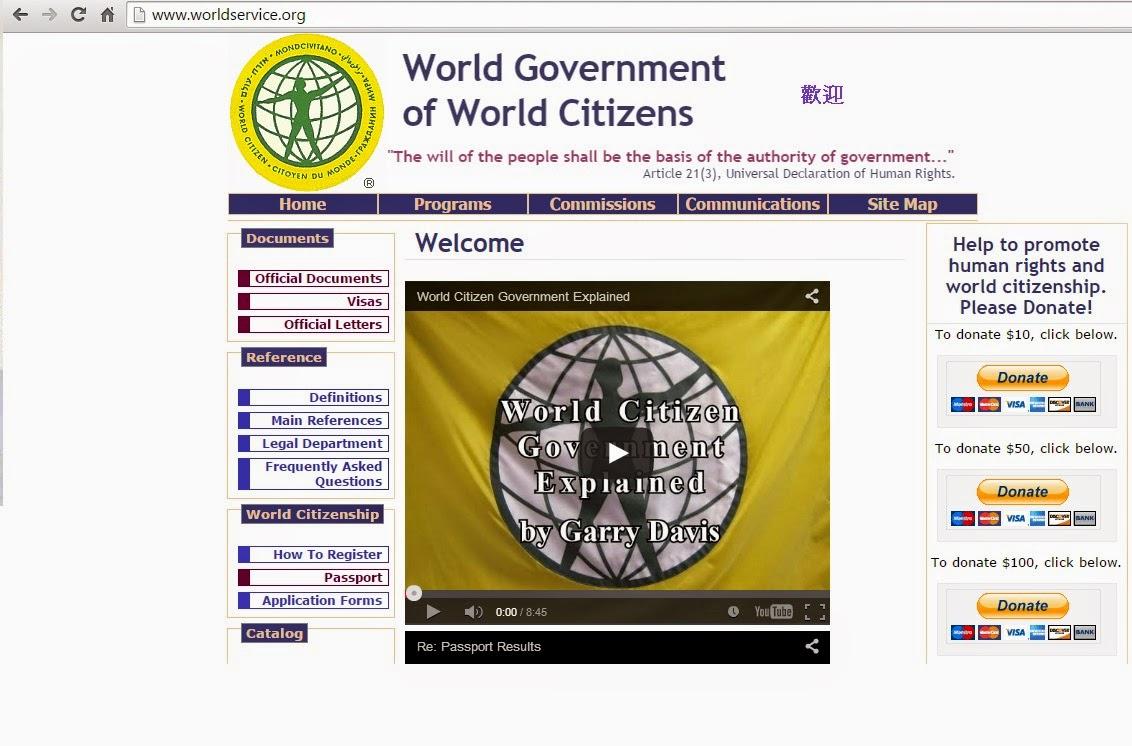 Η Παγκόσμια κυβέρνηση βρίσκεται εδώ;