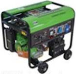 Generator Set bahan bakar Biogas