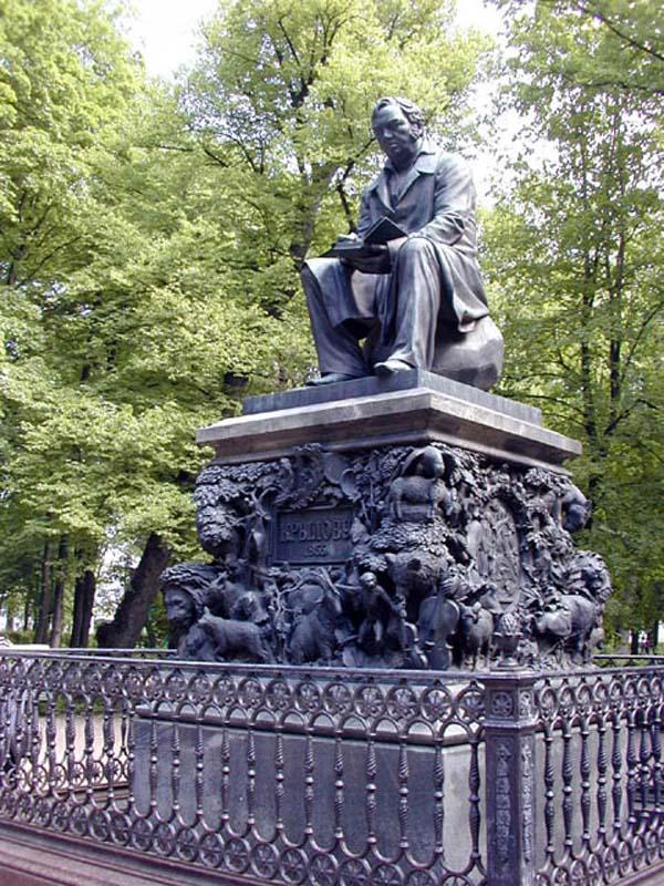 Где лучше заказать памятник 7 Выборгская памятники гранит екатеринбург минск
