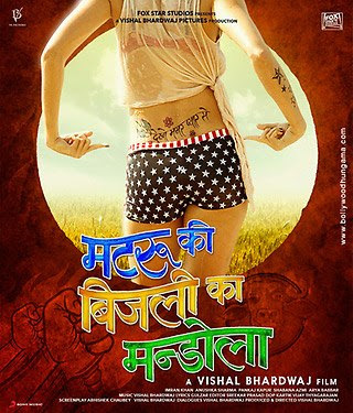 The teaser poster of Matru Ki Bijli ka Mandola is OUT!
