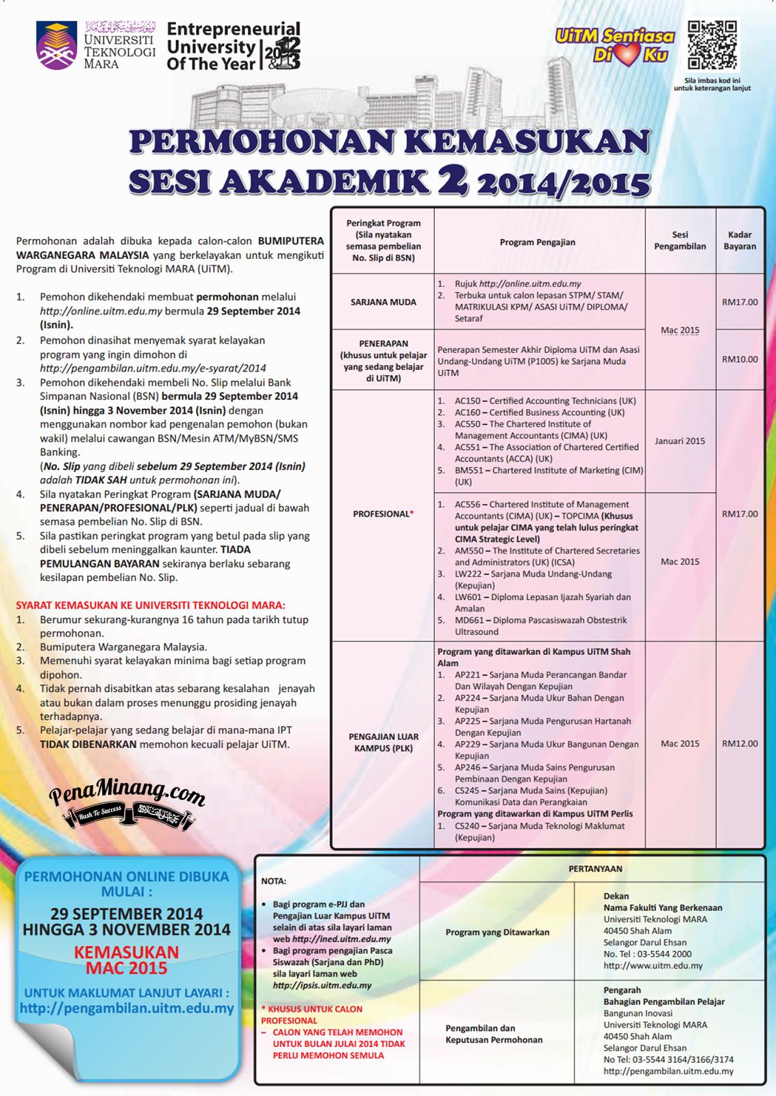 Permohonan Kemasukan Pelajar Ke Uitm Sesi 2 2014 2015 Kemasukan Mac 2015