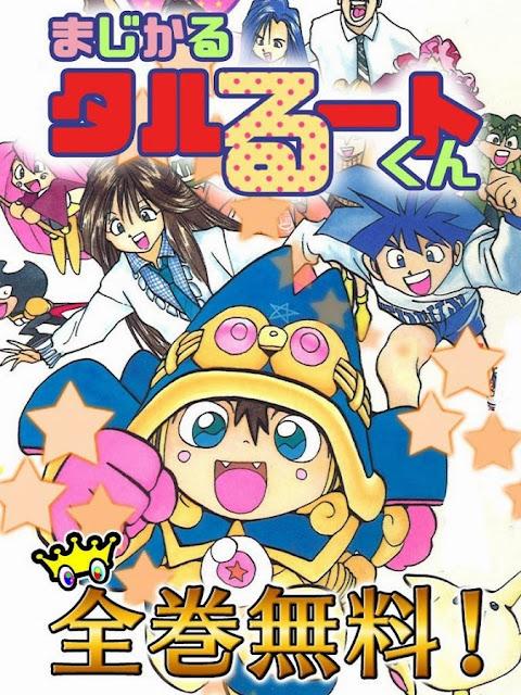 Okładka Magical Taruruuto-kun