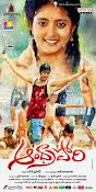 Andhra Pori movie first look wallpaper-thumbnail-8