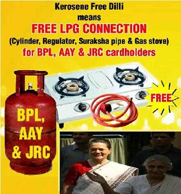 LPG GAS CYLINDER DIESEL FUEL PRICE HIKE PROTEST FUNNY PICS ...
