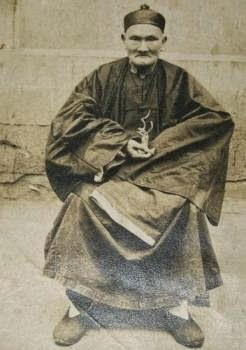 фото Ли Цинъюнь (Ли Чинг-Юн, он же 李清云 или 李清雲)