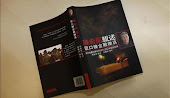 China fails to halt Tiananmen book's HK release
