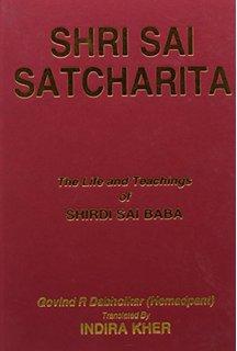 sai satcharitra chapter 1 pdf