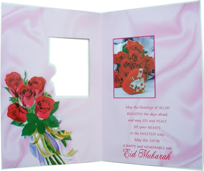 Free Special Happy Eid Al Adha Mubarak Greetings Cards Images 2012 020