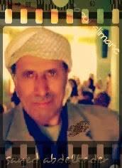 ادعوا ل صياد عبد القادر  بالرحمة