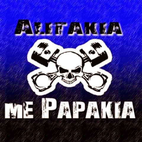 ALITAKIA ME PAPAKIA....page on facebook...