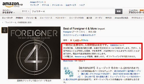 amazon FOREIGNER The Best of 4 and More