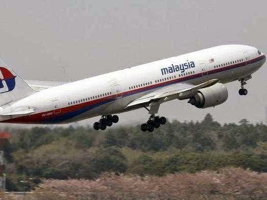 the weakness of malaysia airlines A weak cost structure means malaysia airlines's costs are high in comparison to their competitorsthis statements will have a short-term negative impact on this entity, which subtracts from its value.