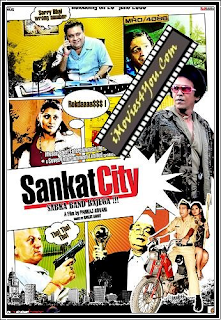 Watch sankat City online
