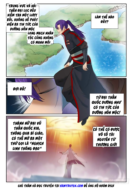 Bách Luyện Thành Thần chap 395 - Trang 12